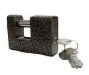 Замок навесной Extra (пешка-лазер корич) 100 мм