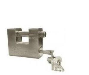 Замок навесной Extra (пешка-лазер ) 70 мм
