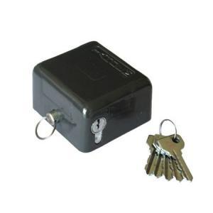 Тандем ВС-2 (5 ключей)